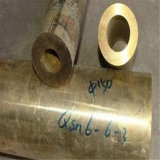 Het Blad C17500, Buis van het Koper van het Beryllium 17500 van het beryllium