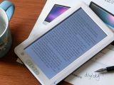 E-boek Lezer (GS508A)