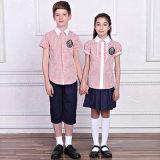 Schuluniform für Primärschule, Plaid-Hemden und schwarze Hosen/Fußleisten