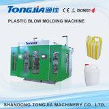 La botella/Jerry del HDPE puede máquina del moldeo por insuflación de aire comprimido de la protuberancia