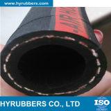 Mangueira de ar de borracha da superfície de tecido, Mangueira de Água para Uso Industrial