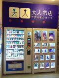 Kondom-Verkaufsautomat