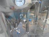 Fertilizador cónico de 500L Homebrew, cerveza del equipo de elaboración de la cerveza casera (ACE-FJG-7H)