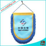 실내 포상 페넌트 깃발 또는 만국기 깃발 기치