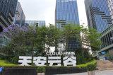 الصين صاحب مصنع [هي بوور] [لد] ضوء