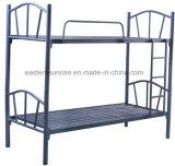두 배 강철 2단 침대 가구 학교 기숙사 금속 침대
