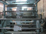 Машина слоения метода скорости средства сухая (GF-B)