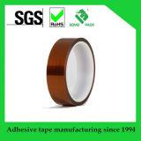 電気絶縁体のためのPolyimide一流のテープ