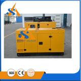 中国の工場900kw無声ディーゼル発電機