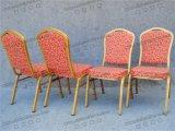 Yc-Zl170アルミニウムスタック可能豪華な販売のためのシートによって使用される宴会の椅子