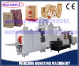 Kfc sac de papier Making Machine sac de papier alimentaire Making Machine