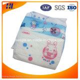 赤ん坊の心配の製品は使い捨て可能な赤ん坊のおむつかおむつを卸し売りする
