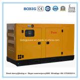 Фабрики генератор 50kw сразу молчком с двигателем Weifang Рикардо