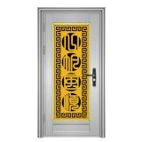 Foshan 가정 뒤뜰 금속 PVC 안전 강철 문