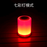 LED 7 색깔 접촉 스크린을%s 가진 옥외 Bluetooth 휴대용 소형 스피커