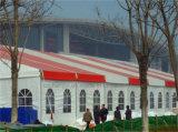 &⪞ Apdot; 2017 Partij de Van uitstekende kwaliteit E&sime van de Markttent; De Tent van Hibition voor Gebeurtenis