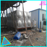 Питьевой резервуар для воды из нержавеющей стали