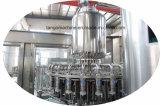 مقياس صغيرة محبوب زجاجة [درينك وتر] يجعل معالجة يملأ [بوتّل بلنت] آلة