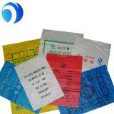 プラスチックPPの習慣によって印刷される編まれた袋