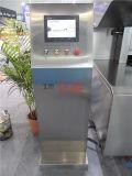 Chaîne de production bon marché complètement automatique de panneau solaire matériel à vendre Zms-2m