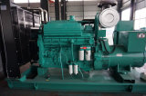 120kw Générateur Diesel/150kVA Groupe électrogène électrique du moteur Cummins