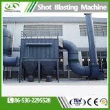 大気汚染制御機械Ppcの産業セメントの逆の空気集じん器