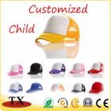 Reizende und Qualitäts-Kind-Schutzkappe