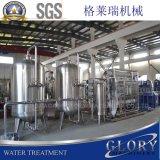 Planta bebendo do tratamento da água e sistema/linha de enchimento