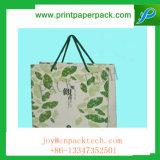 Luxe personnalisé carton laminé brillant sac cadeau en papier brun