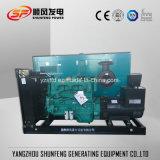 ISOのセリウム公認150kw Cumminsの電力のディーゼル発電機
