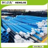 A tubulação do HDPE pode ser Customerized como a cor, matéria- prima, espessura de parede, diâmetro exterior. etc.