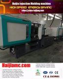 注入の形成機械Hjf400
