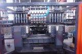 우우병 중공 성형 기계