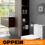 現代的なデザイン壁に取り付けられた木の浴室の浮遊虚栄心
