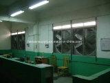 AC Muur zette de Explosiebestendige Ventilator van de Ventilatie van de Fabriek van de Ventilator van de Uitlaat op