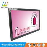 대형 스크린 벽 마운트 USB SD 카드 (MW-321DPF)를 가진 32 인치 디지털 액자