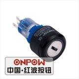 新型Onpow 22mmの押しボタンスイッチ(LAS1-AWシリーズ、セリウム、RoHS、UL)