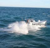Bateau de coque de fibre de verre de bateaux de Panga de Liya 7.6m pour la pêche