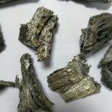 Metallo del samario di alta qualità