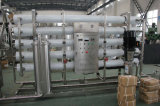 RO水清浄器システム水処理装置の水処理システム