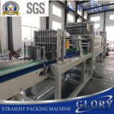 Automatic Bottle Shrink Pack Machine
