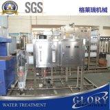 Wasserpflanze-System a bis z-Produktionszweig