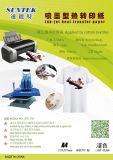 Papier d'imprimerie léger foncé de transfert thermique de T-shirt de laser de jet d'encre