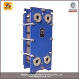 Ss316 la placa de tipo Intercambiador de calor para enfriar los residuos