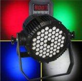 옥외 LED 동위 빛 54X3w RGBW
