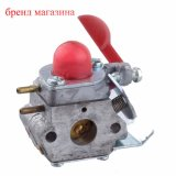 Для карбюратора Zama C1u-W24 C1u W24 Carb Carburador триммер воздуходувки
