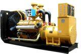 Резервный генератор выхода 75kw/93.75kVA тепловозный приведенный в действие двигателем Шанхай