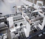 حاسة [غلوينغ] آلة صندوق من الورق المقوّى يطوي آلة ([غك-650غس])