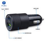 precio de fábrica solo USB Cargador de coche Mini 5V 1A / 2.1A Carga rápida de color blanco y negro para Smartphone