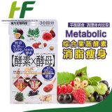 日本Cosme賞によって推薦されるVegie 180種類の果物と野菜の粉の酵素